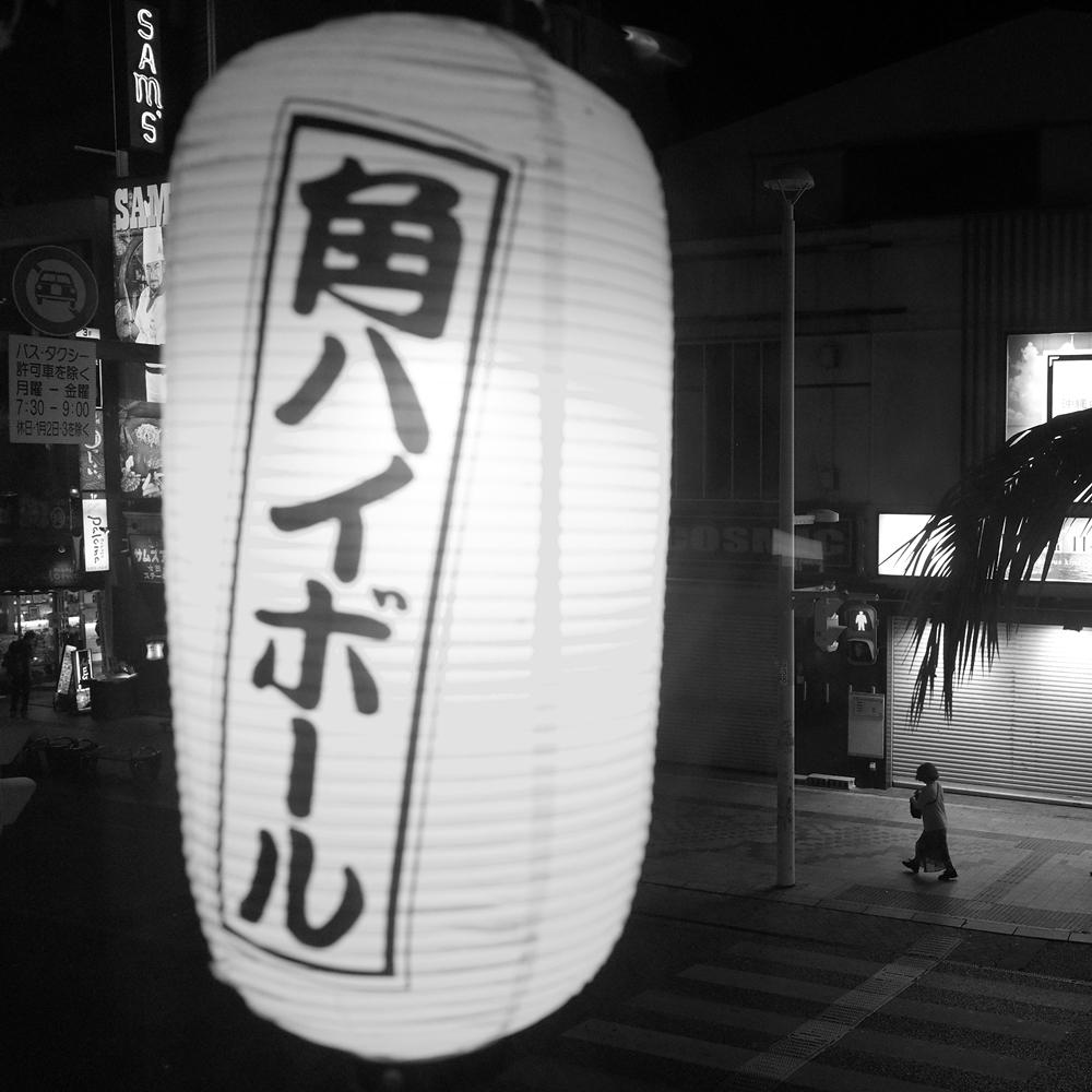 okinawaj-27