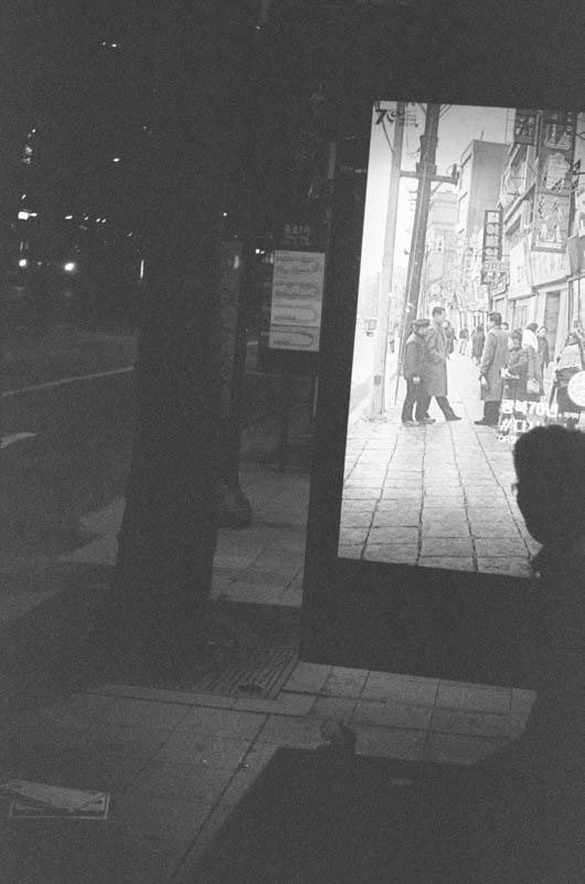 2015_08_Seoul_Early Morning