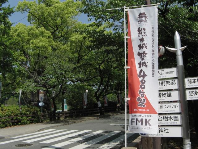 2008kyushyu 016