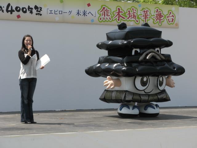 2008kyushyu 025