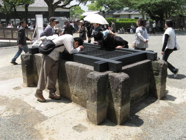 2008kyushyu 034-1