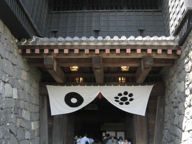 2008kyushyu 037-1
