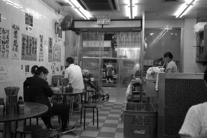 HK_B_43
