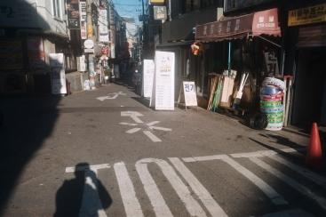 2018. 1. 6. 충무로. 서울.