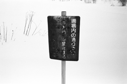 sign-12