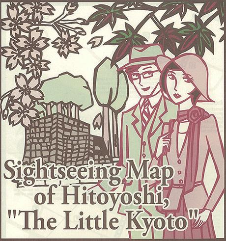 TheLittleKyoto
